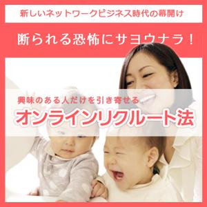ママLP画像.png